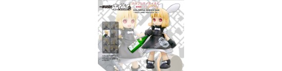 One-Shot Bug Killer Interceptor Doll HoiHoi-San Model Kit