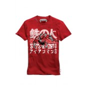 Iron Man T-shirt - Samurai Red