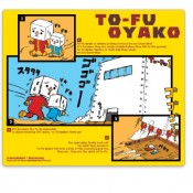 Devilrobots Mouse Pad TO-FU Oyako Mother & Son Comic Running 18 x 21 cm